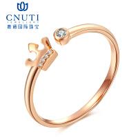 CNUTI粤通国际珠宝 18K金钻石戒指 彩金指环女群镶 女王皇冠