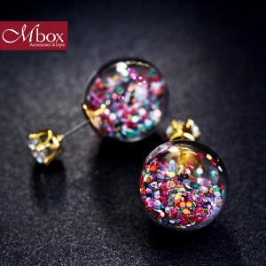 新年礼物Mbox耳钉 气质女韩国版采用波西米亚风元素时尚耳钉耳环 七彩世界