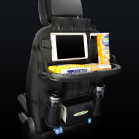 多功能车载置物袋平板电脑后排后座支架汽车座椅后背挂袋 汽车用品 充电款