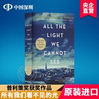 英文原版小说 看不到的光明 All the Light We Cannot See 所有我们看不见的光 安东尼 多尔 A