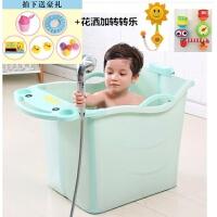 可折叠婴儿浴盆 加大号儿童洗澡桶沐浴盆小孩可坐宝宝浴桶泡澡桶 +转转乐+花洒