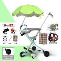 溜娃神器手推车小孩五轮遛娃神器婴儿童三轮车轻便折叠带娃出门a324 绿伞