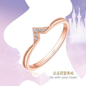 周大福 迪士尼公主百变条戒18K金钻石戒指钻戒U 161100