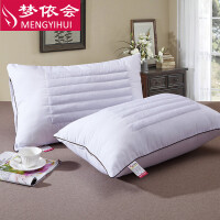 五星级酒店单面荞麦枕双面两用宾馆枕头芯家用枕芯单人枕头 荞麦两用枕芯 一只