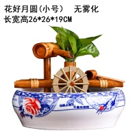 竹子陶瓷流水摆件 鱼缸创意加湿器摆件 客厅装饰工艺品