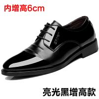 男士皮鞋秋季新款商务正装休闲上班潮鞋韩版尖头英伦内增高男鞋子