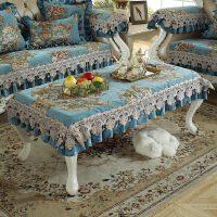 欧式雪尼尔大蕾丝盖巾桌布布艺餐桌布圆台台布家用茶几长方形方几