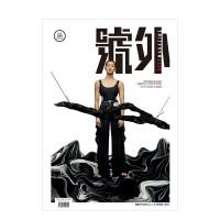 包邮全年订阅 �外City Magazine 城市生活杂志 香港繁体中文 年订12期
