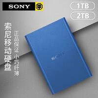 Sony 索尼HD-B1 B2高速USB3.0可加密纤薄1TB 2T移动硬盘兼容苹果Mac电脑 官网质保三年