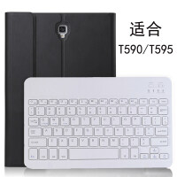 20190531133910603三星tab a t590/t595保护套无线蓝牙键盘带笔槽s4 T835C/T830