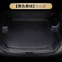 汽车后备箱垫于2018款尼桑新轩逸经典轩逸全包围尾箱垫子 高边款 黑色黑线