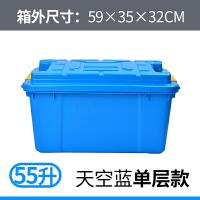 汽车收纳箱车载后备箱储物箱置物箱整理箱车用收纳盒杂物箱车用品