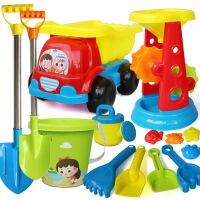 儿童沙滩玩具套装铲子和桶海边男孩女宝宝挖沙铲沙漏车决明子工具