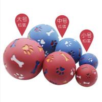 【支持礼品卡】狗狗猫咪玩具益智球装狗粮猫粮宠物玩具宠物狗猫漏食球漏食玩具 hh4