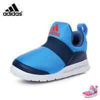 【超品秒杀价:159元】阿迪达斯adidas童鞋17新款小海马小童训练鞋儿童运动鞋轻软防滑户外休闲鞋 (5-10岁可选