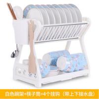 厨房用品用具沥水碗架碗柜碗筷盒收纳架 双层碗碟架厨房置物架