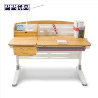 当当优品 1.2米楠竹多功能儿童学习桌矮书桌 粉色 NZ004H