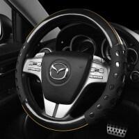 于马自达CX-4阿特兹方向盘套改装饰防滑汽车把套四季通用皮套 汽车用品