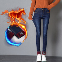 新款冬季加绒牛仔裤女修身小脚裤韩版显瘦铅笔裤子加厚保暖