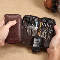 男士钥匙包真皮大容量多功能腰挂拉链汽车匙锁牛皮复古收纳包