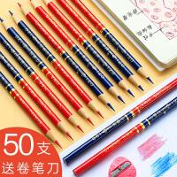 包邮晨光文具创意小学生多功能文具盒儿童铠甲勇士卡通塑料自动铅笔盒