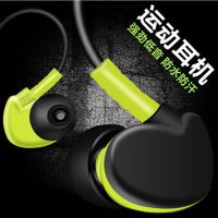 手机耳机线控重低音音乐运动防水防汗高保真苹果oppo耳机vivo华为小米入耳式手机K歌HiFi耳塞