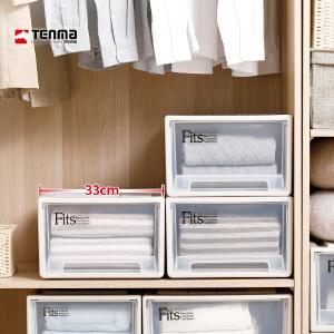 天马三层组合衣柜抽屉收纳箱儿童衣服整理箱内衣物收纳盒F330三个