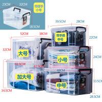 透明收纳箱塑料储物箱特大号有盖收纳盒大号装衣服书的箱子整理箱 透明色