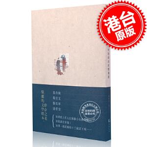 房思琪的初���@ 林奕含 繁体中文 台湾 正版原版 林奕含小说 房思琪的初恋乐园