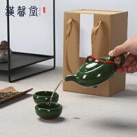 汉馨堂 茶具套装 公司礼品商务茶具套餐可定制LOGO公司年会奖品小礼物创意伴手礼物 送客户员工