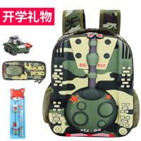 艾朵朵3D坦克迷彩双肩背包小学生男生1-3-6年级6-12岁儿童书包