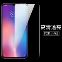 20190529053044767小米9钢化膜8se屏幕指纹版6x/5x/note3/mix2s/max2/5s手机膜