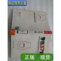 【二手旧书9成新】亨氏57变 /[美]艾伯特 中国人民大学出版社