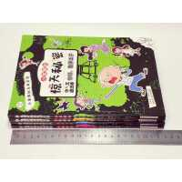 小笨熊的惊天秘密全4册 小笨熊玩与学系列 7-10岁儿童读物校园故事漫画书 三四五六年级中小学生课外阅读书籍 作文魔法