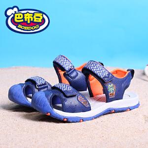 巴布豆童鞋男童凉鞋包头2018夏季新款中大童防滑透气儿童沙滩鞋潮