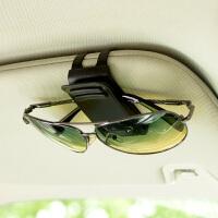 车用遮阳板票据名片卡片夹收纳汽车眼镜夹车载眼镜架眼睛盒