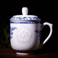 景德镇茶杯陶瓷带盖水杯青花玲珑瓷杯办公室个人会议杯400ML0479
