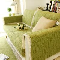 乐唯仕格子沙发垫四季棉线沙发垫纯色坐垫布艺沙发巾客厅防滑欧式时尚四季坐垫套