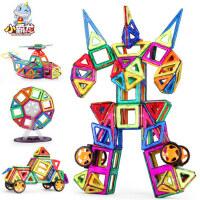 小霸龙儿童玩具磁力片积木磁铁磁性1-2-3-6-8-10周岁男孩女孩益智