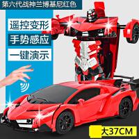 ?新款 大合金遥控汽车充电越野车高速四驱赛车攀爬儿童玩具车男孩 大可充电遥控车电动方向盘遥控?