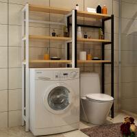 【领券立减40】柏易 免打孔钢木洗衣机架马桶架 浴室卫生间落地置物架