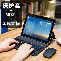 【送鼠标】【二合一】微软新款surface go特制蓝牙键盘保护套超薄一体式皮套10.1英寸surf surface