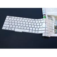 17.3寸笔记本键盘膜ROG 枪神2 Plus S7CM8750键盘膜键位保护贴膜