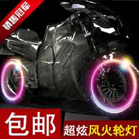 摩托车彩灯爆闪灯鬼火改装配件装饰品踏板车电动车灯七彩灯泡SN3674
