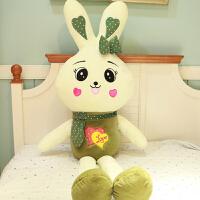 七夕情人节礼物送女友布娃娃玩偶毛绒玩具大号可爱小白兔子