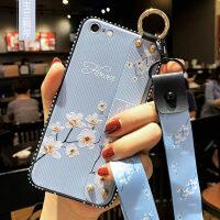 优品iphone6手机壳6s腕带6plus保护苹果7硅胶套ip8防摔8puls软壳7p女款6sp挂绳