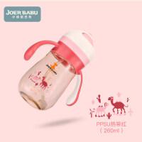 小袋鼠巴布儿童水杯PPSU 宝宝吸管杯学饮杯婴儿防摔防漏幼儿园a231