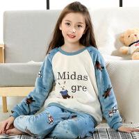 儿童睡衣秋冬款宝宝珊瑚绒女孩家居服中大童套装女童法兰绒小孩子