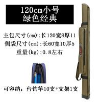 渔具包鱼竿包钓鱼包多功能1.2米1.25米单层超轻防水硬壳杆包 120cm单层小号经典绿直包 无支架