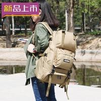 2018双肩包男女户外旅行背包 40L商务旅游包学生书包大容量运动登山包